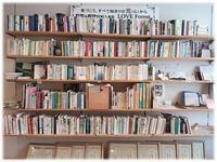 図書.JPG